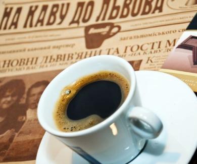 На Каву до Львова 2 дні - 850 грн.